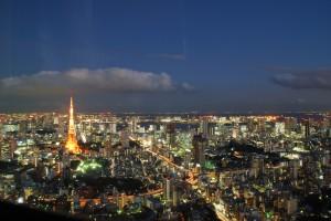 Torre Tokio. Autor apple 94 de Flickr.