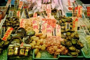 Nishiki. Autor  padraic collins de Flickr.
