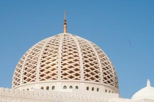 Mezquita. Autor Erkan Pinar de Flickr.