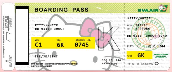 Boarding pass Hello Kitty